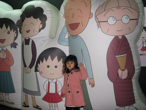 2008.0224小丸子展覽會
