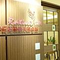2006-09.22-23台中蕾緹妮