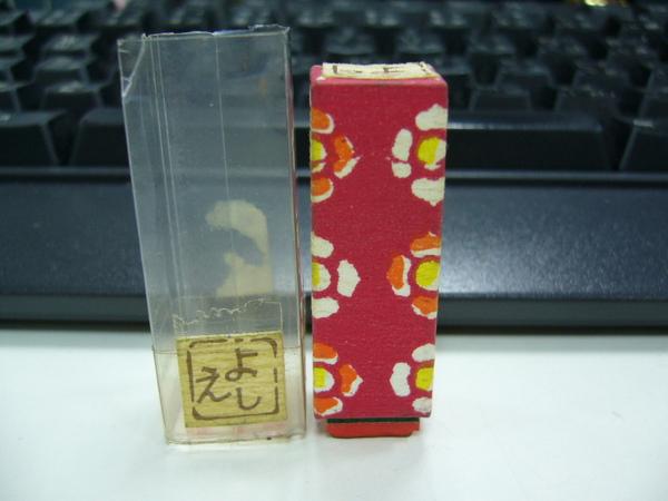 from-rina.JPG