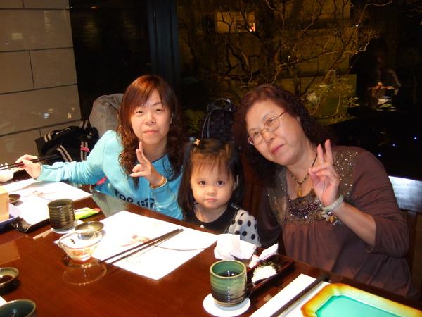 2007-11-17 春天酒店