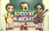 LOVE2あいしてる02.jpg