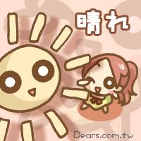 Dears糖果娃-2.jpg