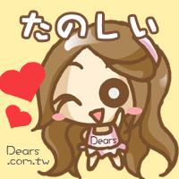 Dears糖果娃-6.jpg