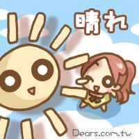 Dears糖果娃-9.jpg