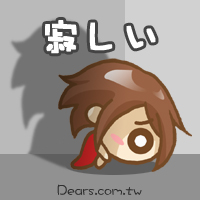 Dears糖果娃-10.jpg
