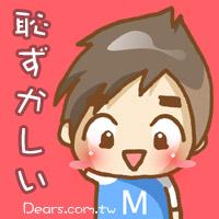 Dears糖果娃-12.jpg