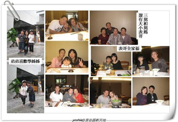 2009.11.15水岸.jpg