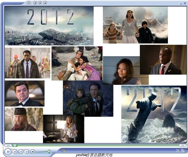2012-2009-11-13.jpg