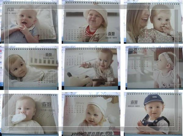 奇哥2010年桌曆.jpg