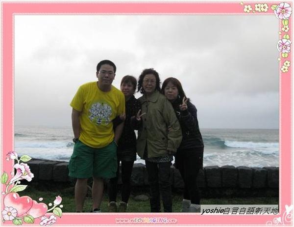 2010.02.14 初一.JPG