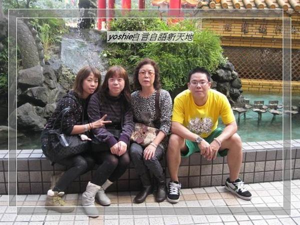2010.02.14-三清宮-九龍池.JPG