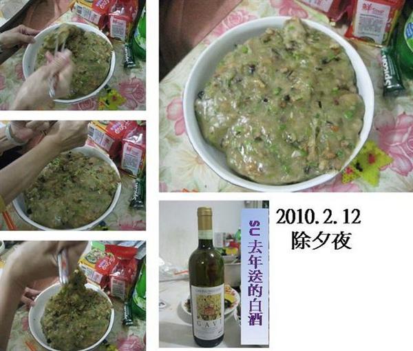 2010除夕.jpg