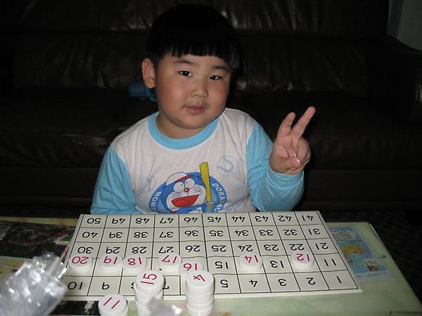 2010-3-2-快樂學習.jpg