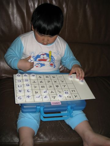 2010-3-2-學習中-1.jpg