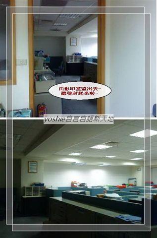 改變過的辦公室01.jpg