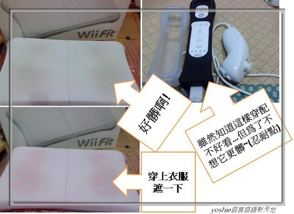 will週邊01.jpg