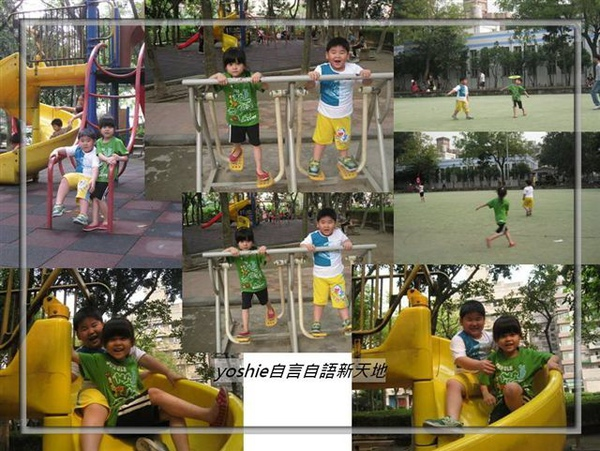 20100411-公園玩.jpg