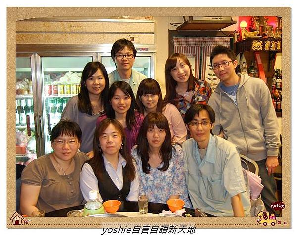 2010.4.30大合照.jpg