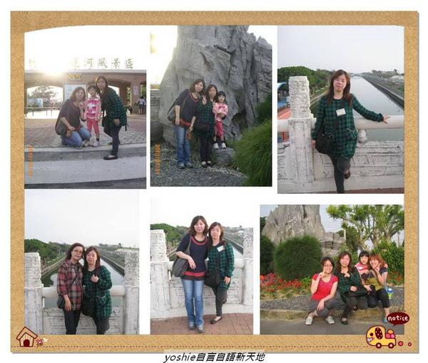 20100501 新竹南運河風景區.jpg