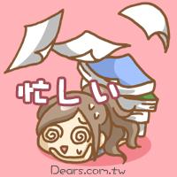 Dears糖果娃-3.jpg