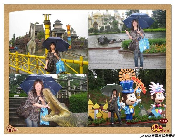 20100628下雨天的六福村.jpg