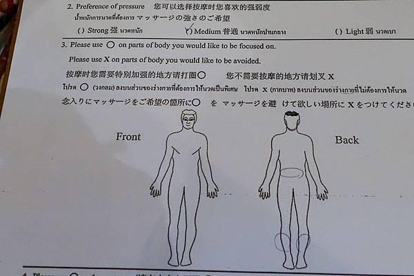 清邁-02842.jpg