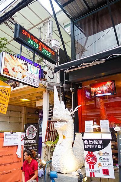 清邁-02863.jpg