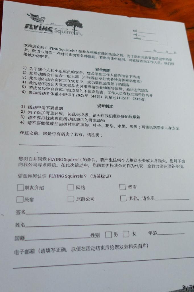 清邁-03130.jpg