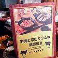 20170704森林餐廳-10.jpg