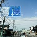 倉吉與醍醐櫻-4.jpg