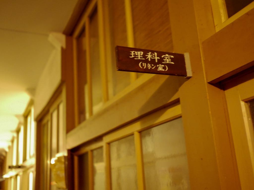 廢棄國小民宿-21.jpg