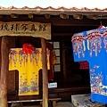 2018沖繩0718-53.jpg