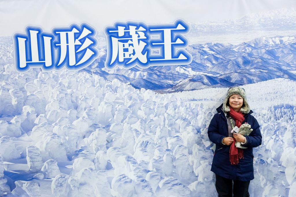 藏王-00537.jpg