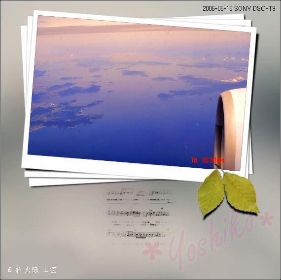 2006 OSAKA (50)