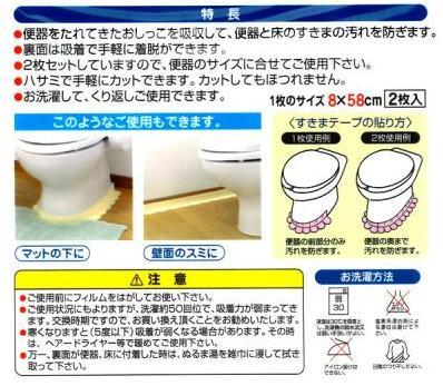 小便防漏剋星除臭綿貼(粉黃).jpg