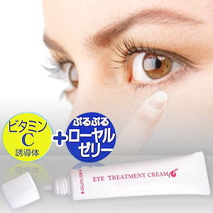 維他命C誘導體柔潤保濕高滲透眼部專用美容液-2.jpg