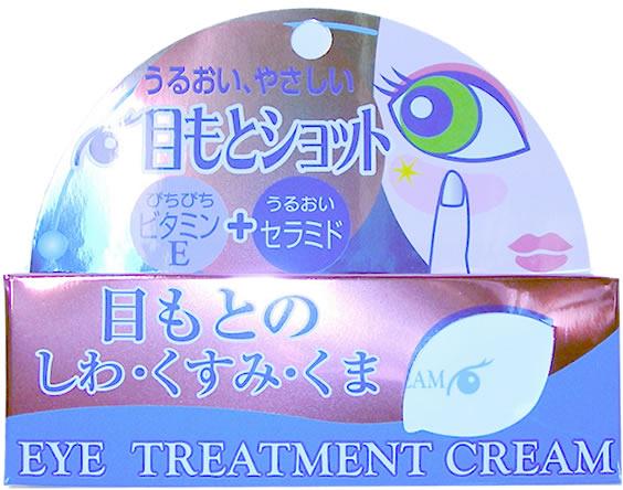 眼部照護細紋/色素美容液