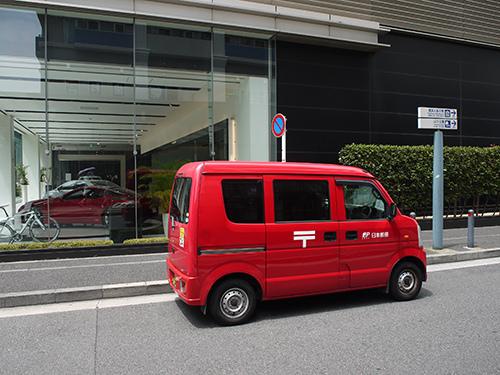 P1640030.JPG