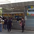 臺灣美食區