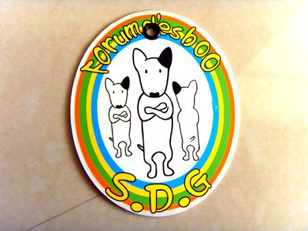 SDC19379.JPG