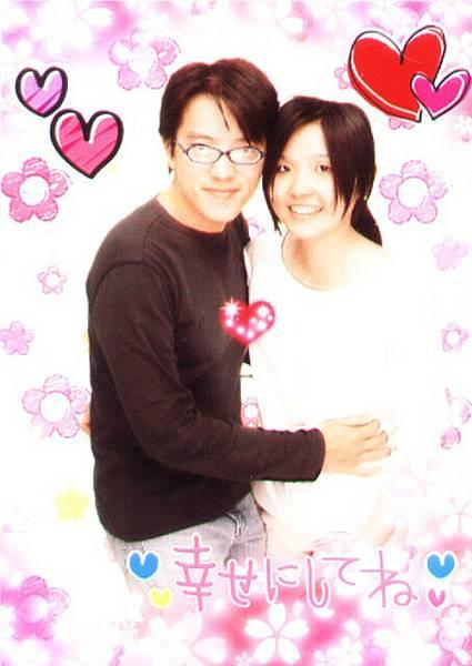 2008/05/09 日本台場SEGA