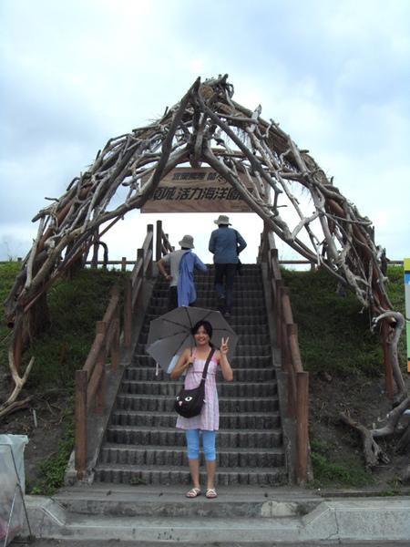 海洋園區入口