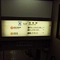地下鐵淺草站