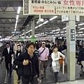 東急東橫澀谷站