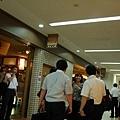 丸の内大樓地下餐廳