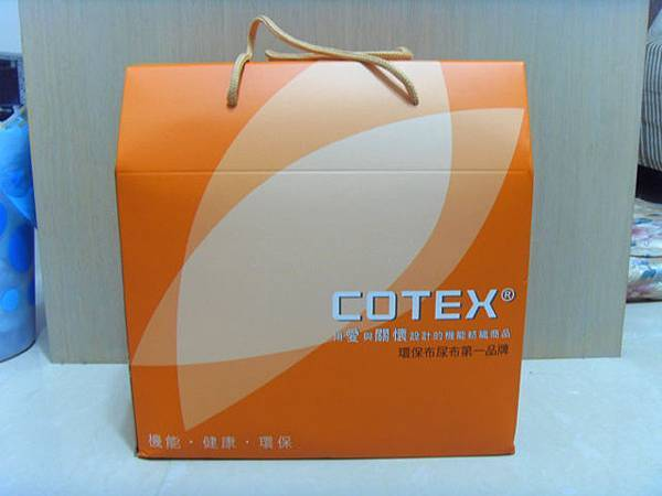 COTEX布尿布禮盒