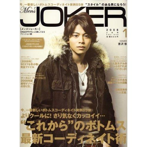 吉澤悠雜誌寫真-1.jpg