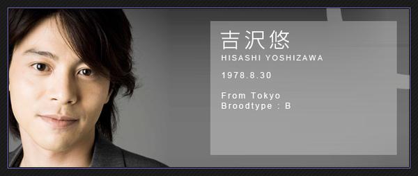 yoshizawa_hisashi.jpg