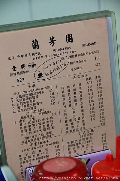 2015.12.11-13 香港_3305.jpg