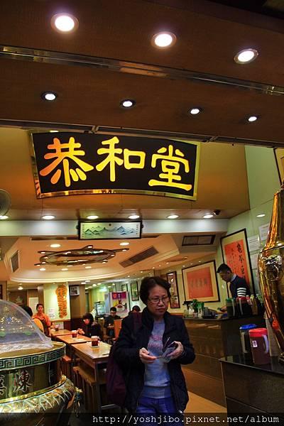 2015.12.11-13 香港_2247.jpg